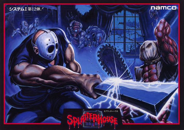 Splatterhouse — 1988 | arcade video game