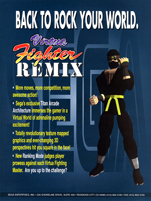 Virtua Fighter Remix — 1995 at Barcade® | The Original Arcade Bar