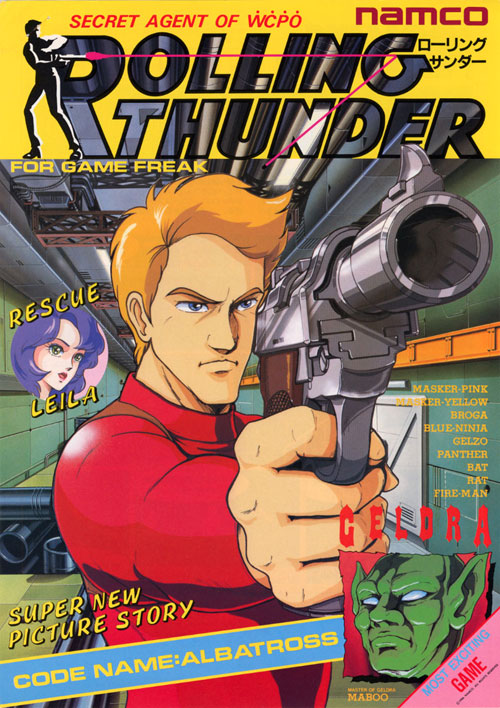 Rolling Thunder — 1986 at Barcade®