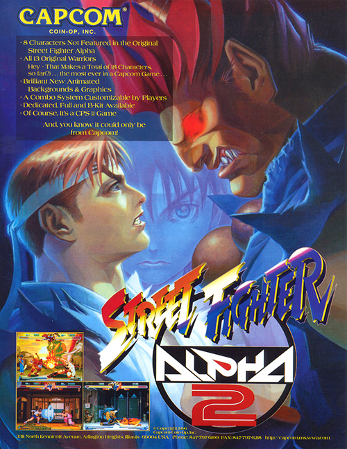 Street Fighter Alpha 2 — 1996