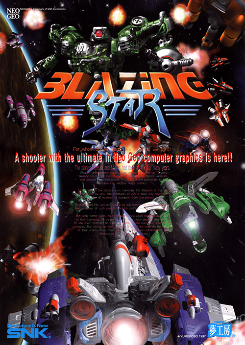 Blazing Star —1998 at Barcade®