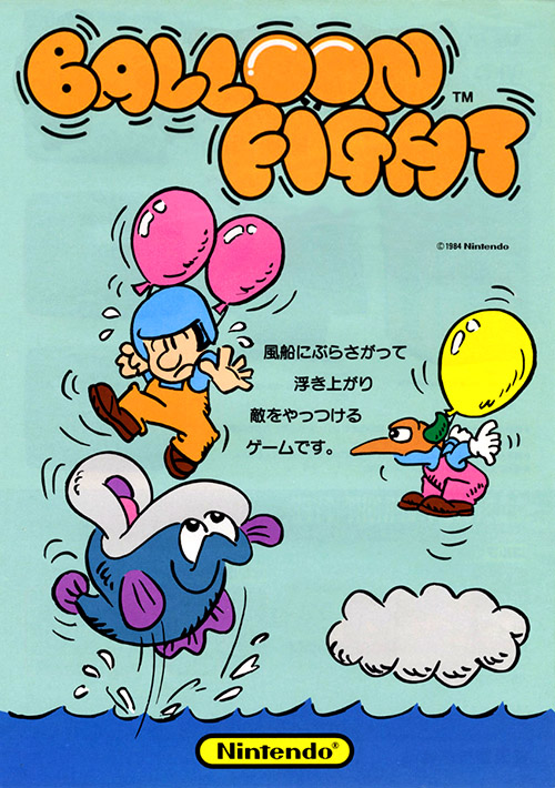 Balloon Fight (Play Choice) — 1984 at Barcade®