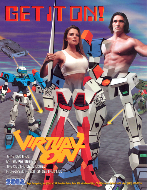 Virtual On: Cyber Troopers — 1995 at Barcade®