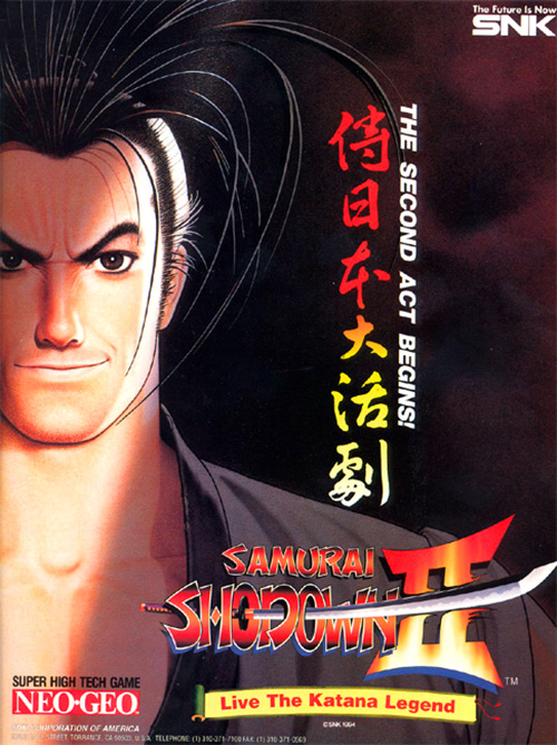 Samurai Shodown II — 1994 at Barcade® | arcade game flyer graphic