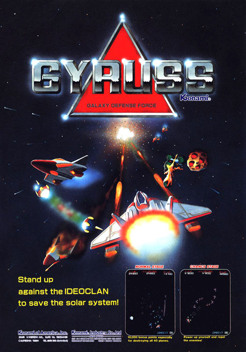 Gyruss — 1983 at Barcade® | arcade flyer poster graphic
